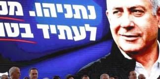 Netanyahu vence eleição em Israel segundo pesquisas de boca de urna
