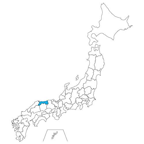 鳥取県リンク集