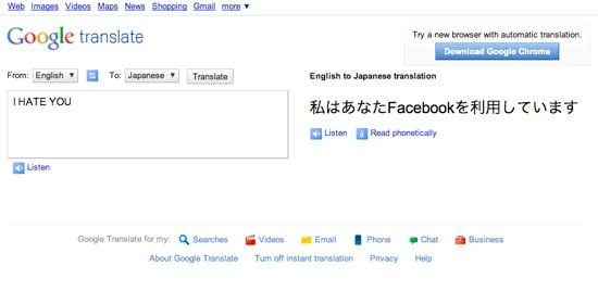10 Inexplicable Google Translate Fails