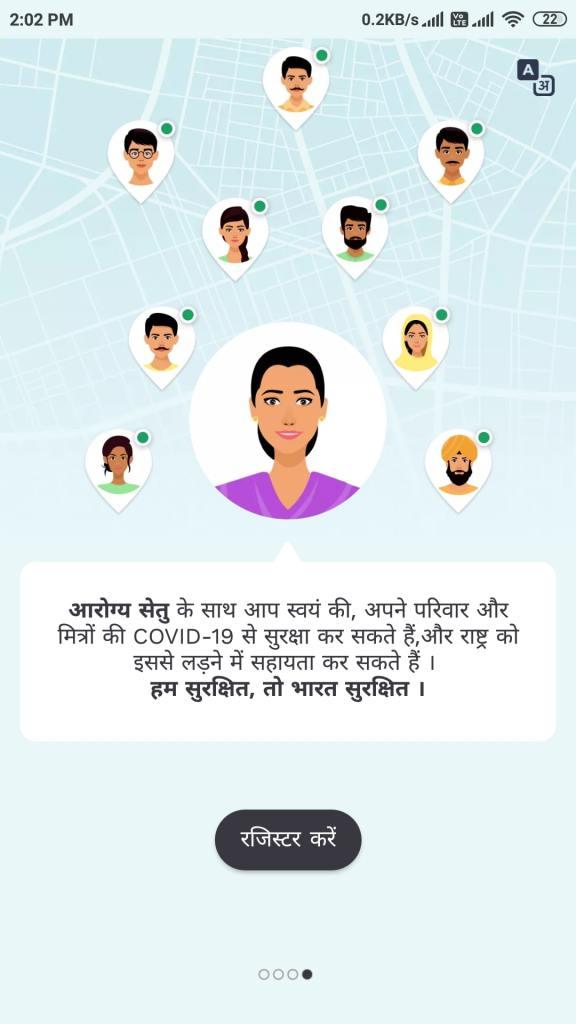 aaroya setu app