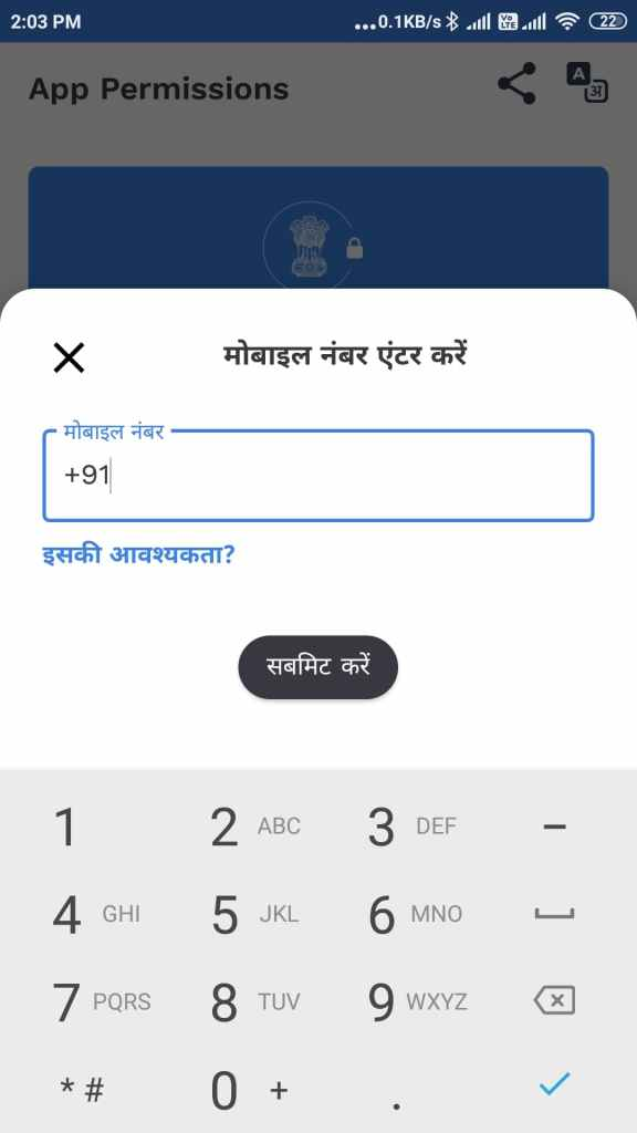 mobail number