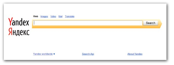 Yandex Overtakes Bing as World's 4th Most Popular Search ...