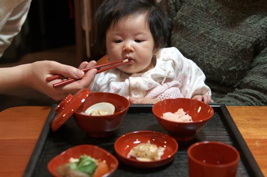 bebes japoneses