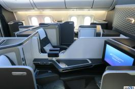 View across the first class cabin