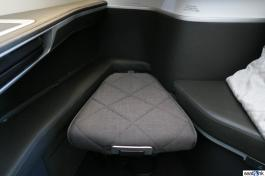 The large and moveable footrest, much better design that the old first class seat