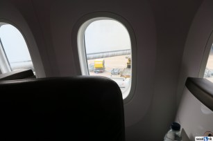 Very difficult to see out of the window with this seat design