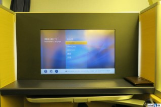 "ANA first class Square features a 23"" IFE screen"