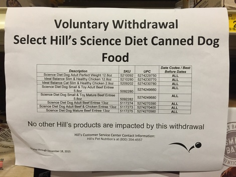A customer took a picture of Hill's withdraw notice in a PetSmart store in Florida. Image from dogfoodadvisor.com.