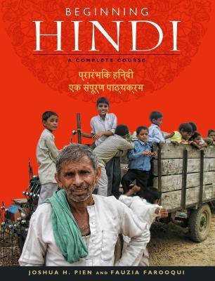 Beginning Hindi - A Complete Course by Joshua H. Pien and Fauzia Farooqui