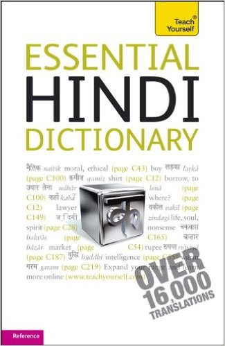 Essential Hindi Dictionary - A Teach Yourself Guide by Rupert Snell