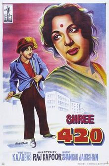 Hindi film poster of Shree 420 from 1955