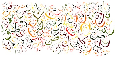 Urdu Language Alphabet