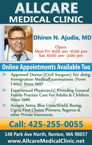 Allcare Medical Clinic Renton Doctors Dr Dhiren Ajudia