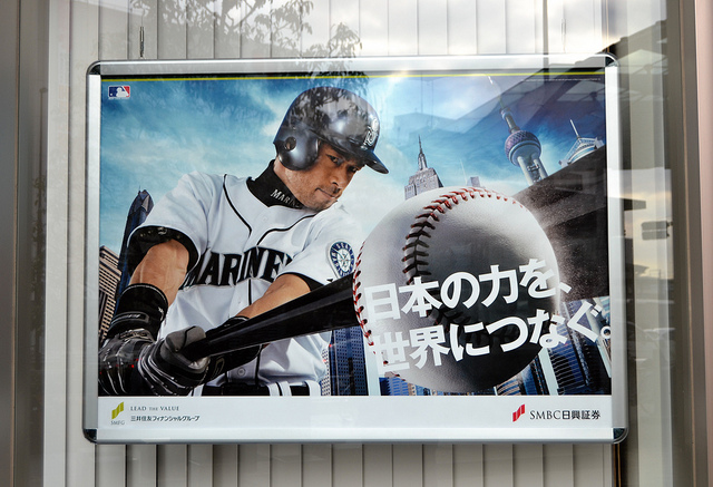 Why Ichiro's Departure Makes This Nikkei Girl Sad