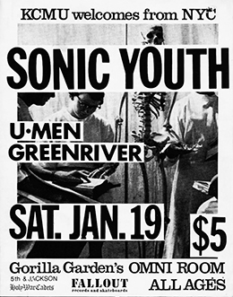 sonic gorilla 1985