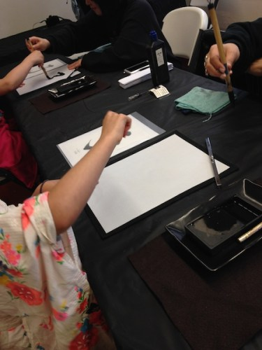 Kids Day calligraphy