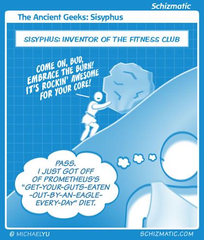 schizmatic - sisyphus fitness