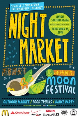 Chinatown Night Market and Moon Festival returns to Seattle