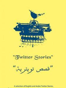 Twitter Stories