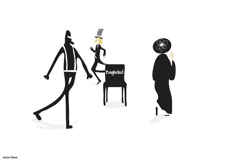 khartoon-musicalchairs