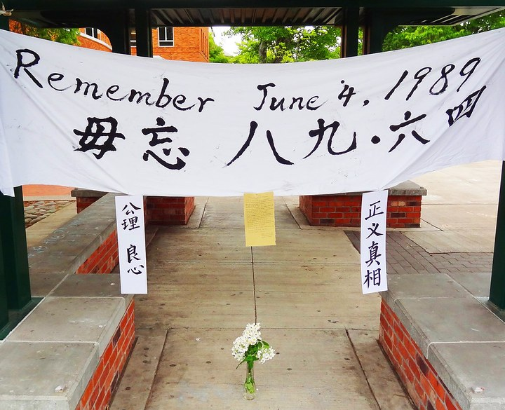 Thirty Years after the Tianamen Square Massacre: An Interview with Survivor Zhou Fengsuo