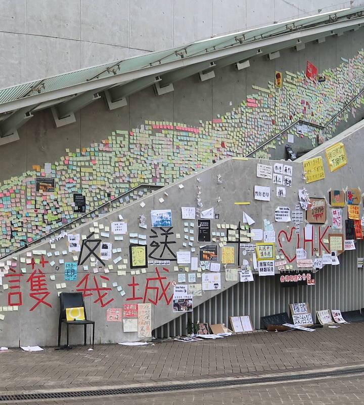 """Lennon Walls"" Herald a Sticky-Note Revolution in Hong Kong"
