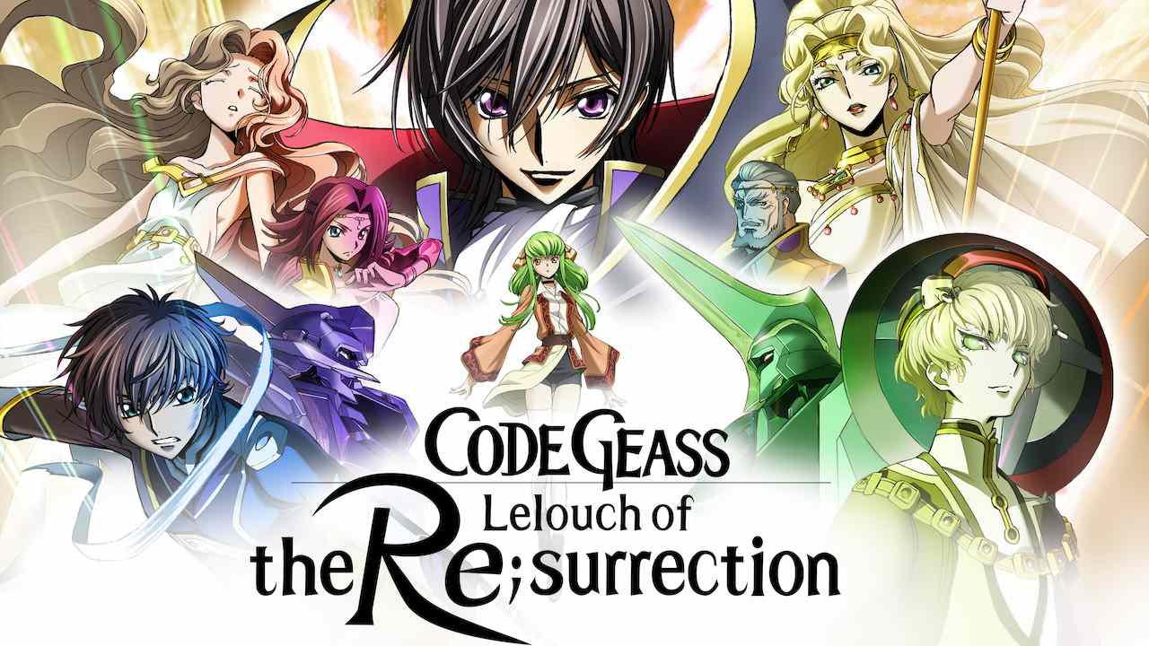 code geass lelouch of the re surrection