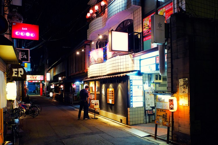 Gion By Night67