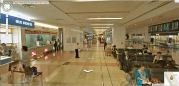 Aéroport de Tokyo