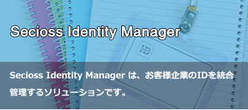 Secioss Identity Manager