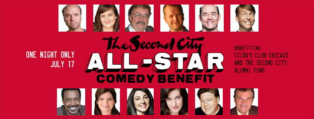The Second City All-Star Benefit: Tonight's the Night!