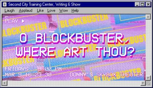 O Blockbuster, Where Art Thou?