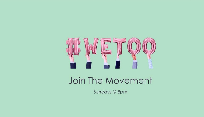 #WeToo