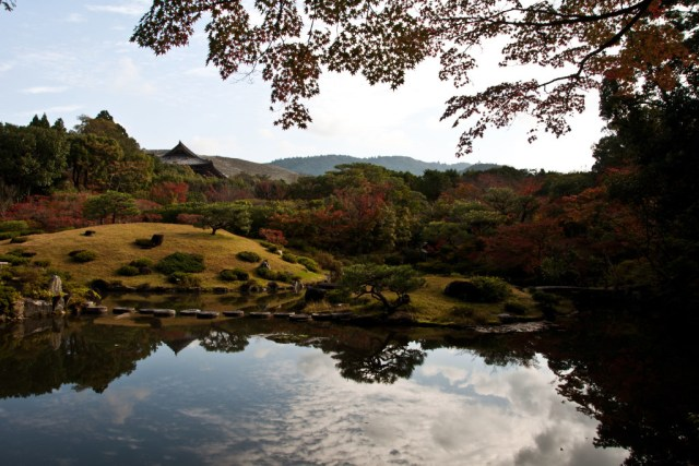 Isui-en Garden, Nara