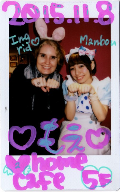 Maid cafe, Akihabara - Japan 3 weeks itinerary