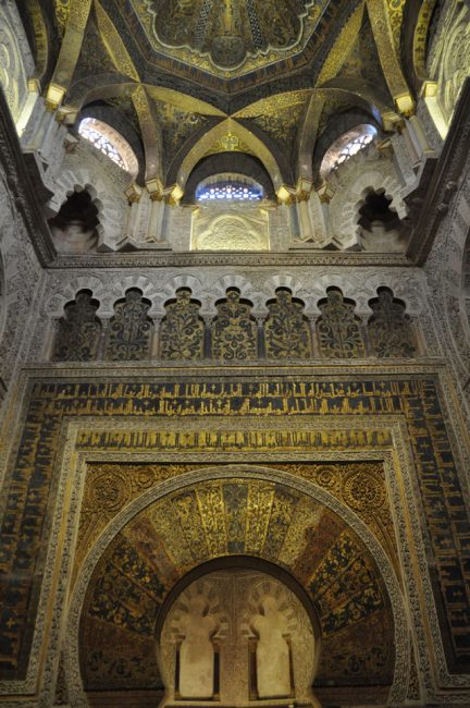 Richly gilded mihrab or prayer niche, used in a mosque to identify the wall that faces Mecca. Mezquita, Córdoba.