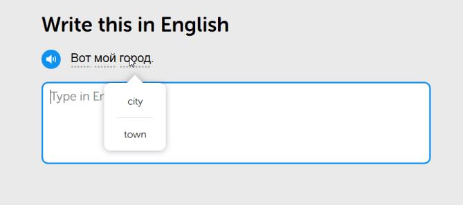 Duolingo Russian course - Russian language tips