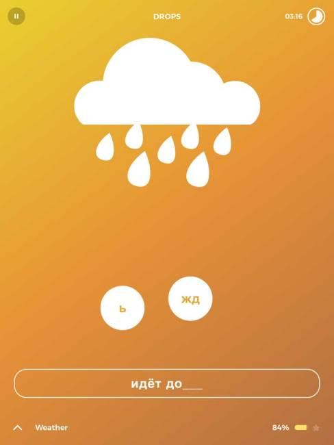 Drops app - learning Russian