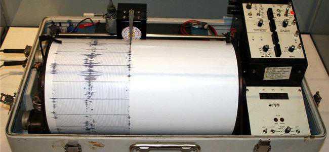 sismografo terremoto in calabria