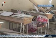 Una scuola distrutta dai bombardamenti ad Aleppo