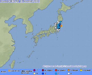 L'epicentro del terremoto in Giappone