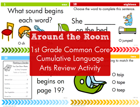 1st Grade Around the Room Language Arts Review (Common Core Aligned)