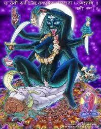 Șiva și Kali