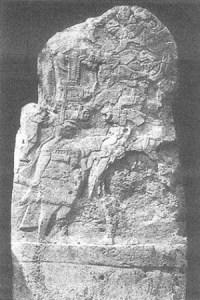 120 La Venta Stela 3 Decodng King Lib's Monument_image001