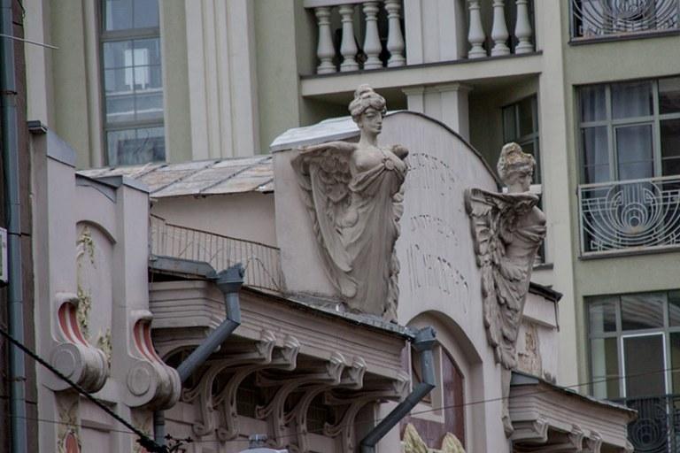 Особняк Ледуховского, Киев, улица Гончара 33-б