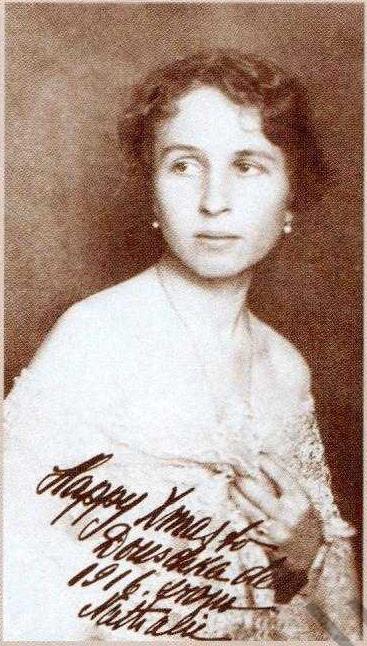 Наталья Уварова
