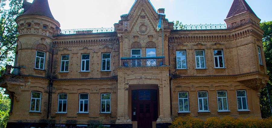 Дворец Натальи Уваровой в Турчиновке