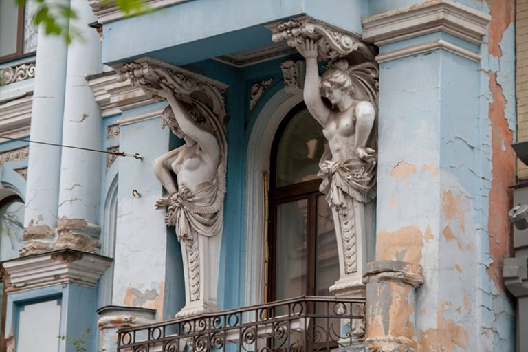 Дом на Ярославовом валу