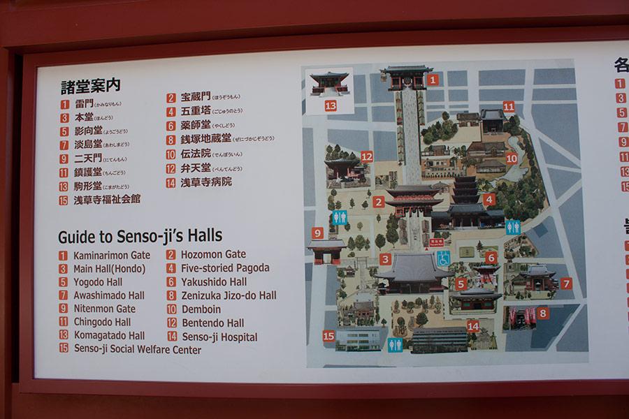 План территории храма  Сэнсо-дзи