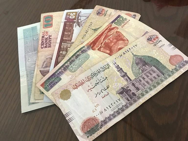 Египетские фунты